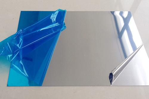Aluminium-Reflector